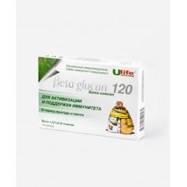«Beta glucan» (Бета глюкан) 10 капсул 120 мг.
