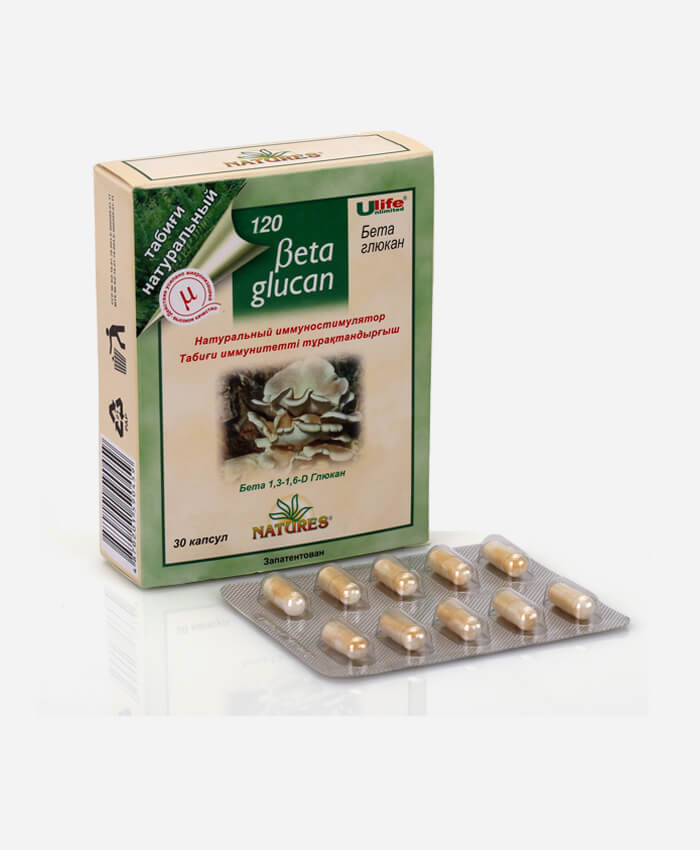 «Beta glucan» (Бета глюкан) 30 капсул 120 мг.