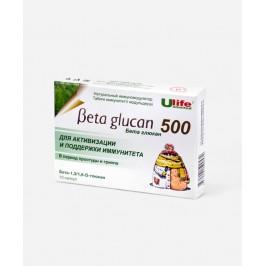 «Beta glucan» (Бета глюкан) 10 капсул 500 мг.