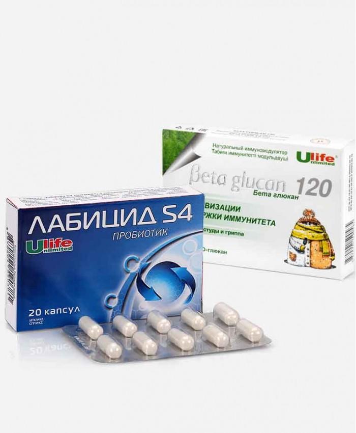 Бета Глюкан 120 мг №10 + Лабицид S4