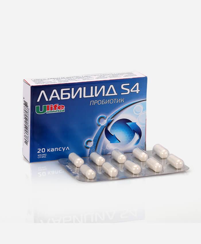 Пробиотик Лабицид..