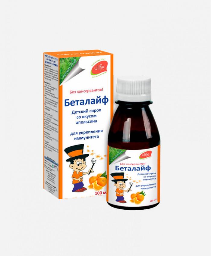 Детский сироп «Беталайф» со вкусом апельсина